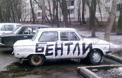 Bentley-X